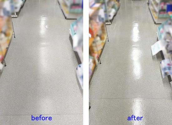 商店にて床清掃