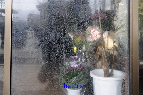 窓ガラス 水垢取り クリーニング前