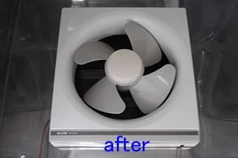 換気扇掃除 クリーニング後