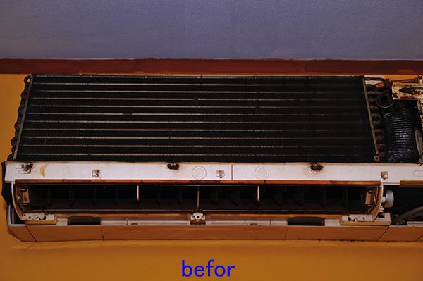 壁掛けエアコン 分解クリーニング 熱交換器洗浄前