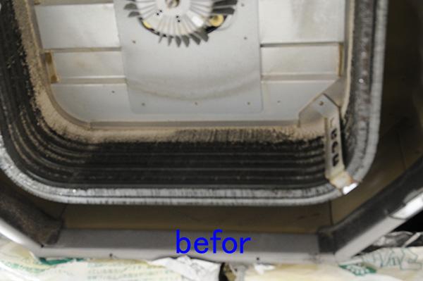 エアコンクリーニング前 高圧洗浄前