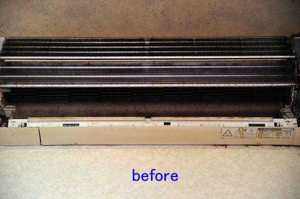エアコンクリーニング前 カビ汚れ