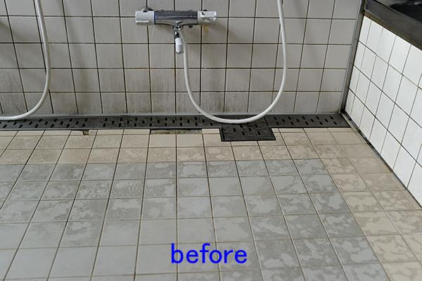 浴室、風呂タイル洗浄前