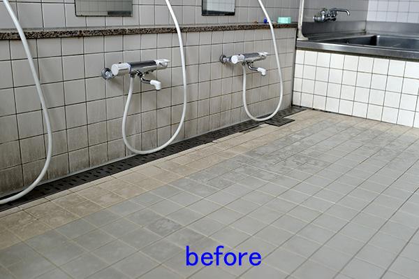 浴室、風呂クリーニング タイル洗浄、水垢落とし前