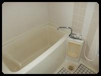 浴室クリーニング例