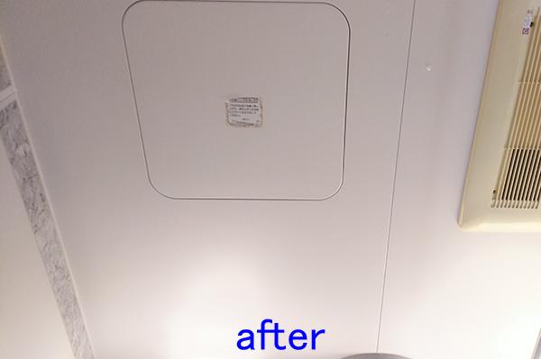 浴室の天井 カビ取り後