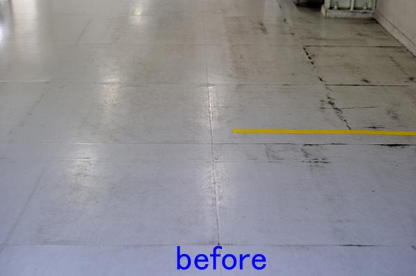 工場のフロアクリーニング、床清掃前