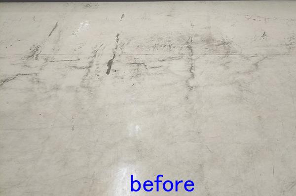 倉庫のフロアクリーニング、床清掃前