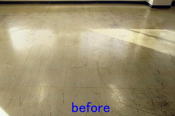 会議室 フロアクリーニング、床清掃前