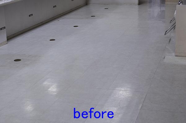 美容室のフロアクリーニング、床清掃前