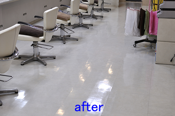 美容室のフロアクリーニング、床清掃後