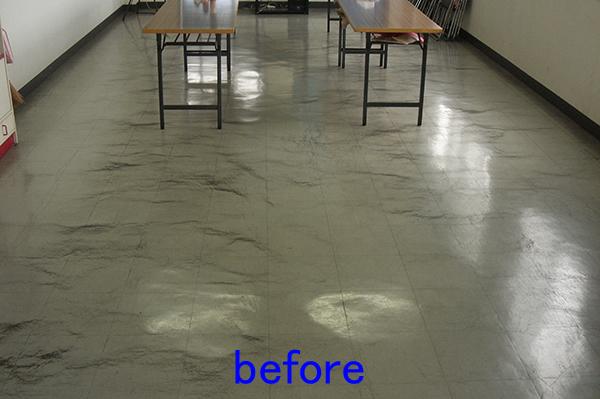 会議室のフロアクリーニング、床清掃前