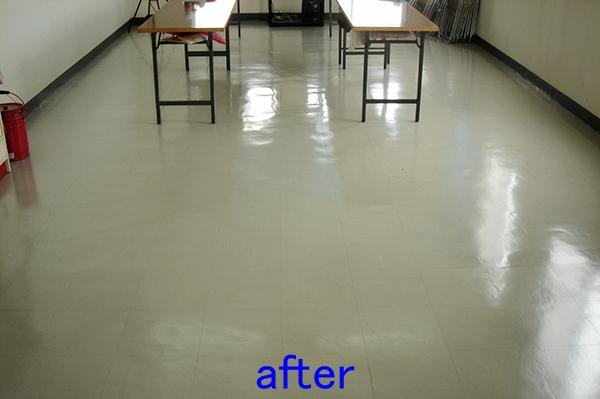 会議室のフロアクリーニング、床清掃後