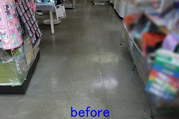 店舗のフロアクリーニング、床清掃前
