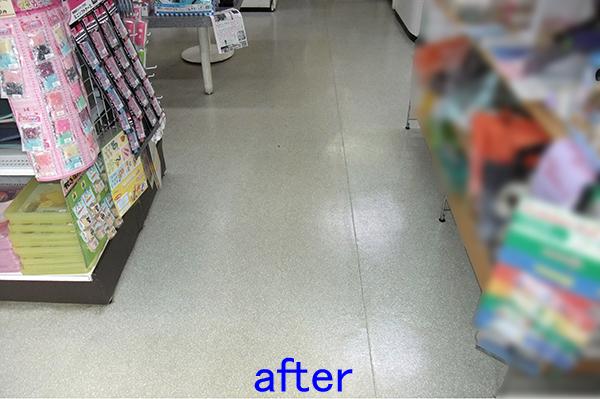 店舗のフロアクリーニング、床清掃後