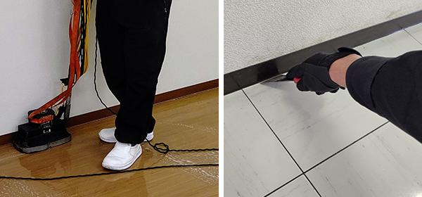 床清掃中 壁際、隅までしっかりクリーニング