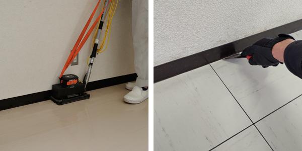 床清掃 隅の汚れを落とす