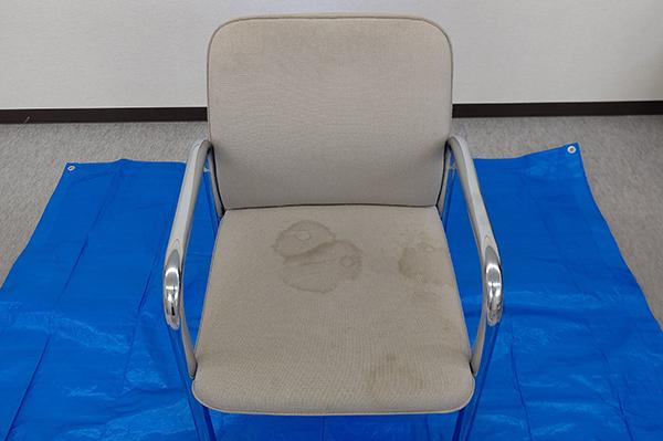 椅子クリーニング前